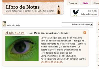 el ojo que ve - monatliche Kolumne auf Libro de Notas