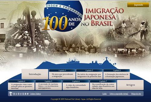 National Diet Library: 100 anos de imigração japonesa no Brasil