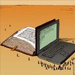 Vicente Luis Mora: El libro como campo de batalla