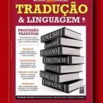 «Especial Tradução & Linguagem» – Revista Língua Portuguesa