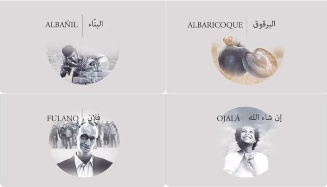 Welttag der arabischen Sprache
